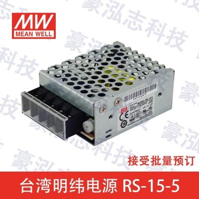 明纬电源RS-15-12(15W/12V)